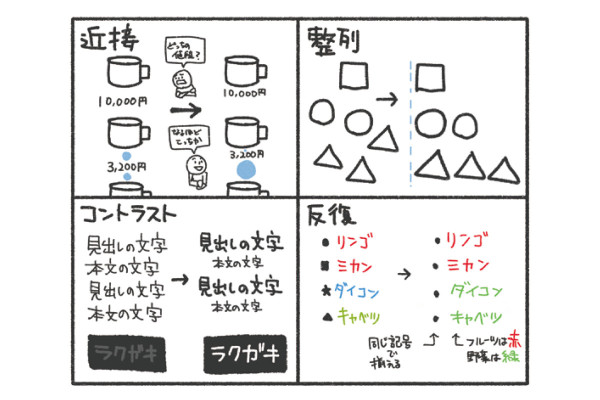 20161024_01_2