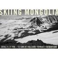 【イベント】11月11日(金)~13日(日)代官山にて、モンゴルスキー行を記録した写真展『SKIING MONGOLIA』開催