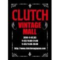 【イベント】国内のヴィンテージディーラー、ショップが集結!11/2、3は「Clutch Vintage Mall」へ