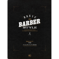 BASIC BARBER STYLE [付録あり]