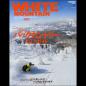 PEAKS特別編集 WHITE MOUNTAIN 2017