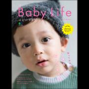 BABY LIFE 2017 WINTER