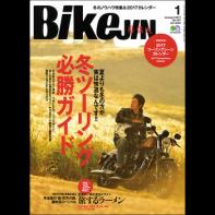 BikeJIN/培倶人 2017年1月号 Vol.167 [付録あり]