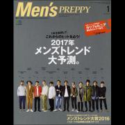 Men's PREPPY 2017年1月号