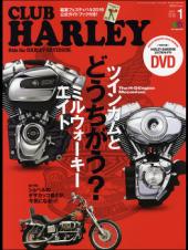 CLUB HARLEY 2017年1月号 Vol.198 [付録あり]