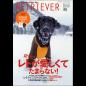 RETRIEVER(レトリーバー) 2017年1月号 Vol.86 [付録あり]