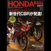 HONDA Bikes 2017
