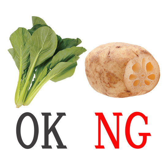 「野菜ならいくら食べてもOK」は間違い!? ダイエット中はこの野菜に要注意 『やせるおかずBEST200』