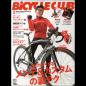 BiCYCLE CLUB 2017年2月号 No.382 [付録あり]