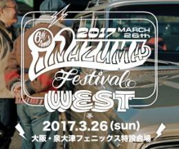 稲妻フェスティバル2017WEST