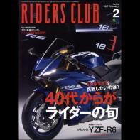 RIDERS CLUB 2017年2月号 No.514