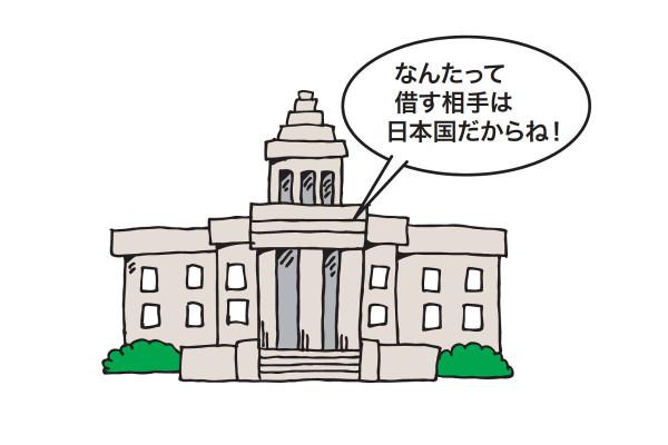 20170115_01_4