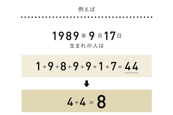 20170113_2_02