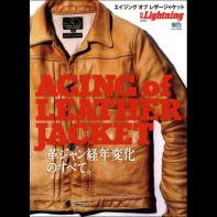 別冊Lightning Vol.161 エイジング オブ レザージャケット