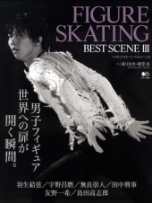 FIGURE SKATING BEST SCENE 3