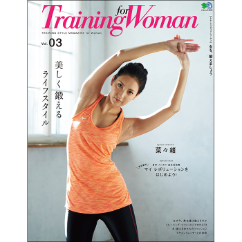 Training For Woman Vol.03
