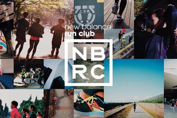 ニューバランスが、ランナーとともにつくるランニングコミュニティを発足!