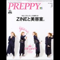 PREPPY 2017年3月号