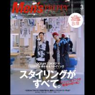 Men's PREPPY 2017年3月号