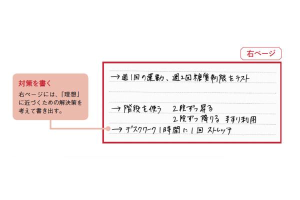20170125_01_5