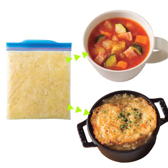 冷凍庫に常備したい! 冷凍「炒め玉ねぎ」で時短・朝ごはんレシピ