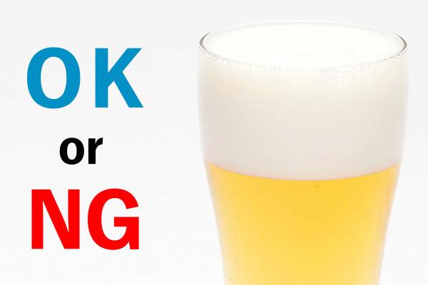 血糖値や尿酸値が気になりだしたら、知っておきたいお酒選びのオキテ