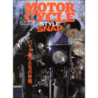 MOTORCYCLE STYLE SNAP
