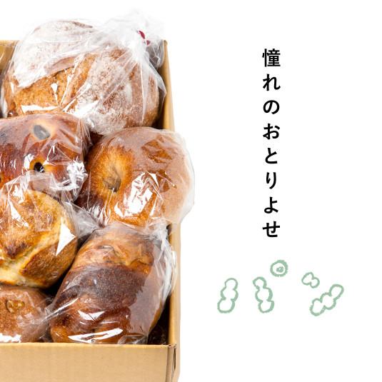 いま食べておきたい、憧れの絶品お取り寄せパン3選