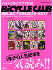 BiCYCLE CLUB SELECTION2016-2017