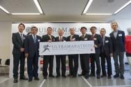 【イベント】国内の人気ウルトラマラソン5大会が加盟した新シリーズが4月23日(日)開幕