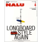 NALU 2017年4月号 No.104