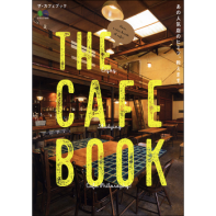 THE CAFE BOOK