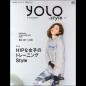 YOLO.style vol.1
