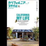 カリフォルニアスタイル Vol.7