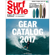 Surf Style 2017