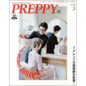 PREPPY 2017年5月号