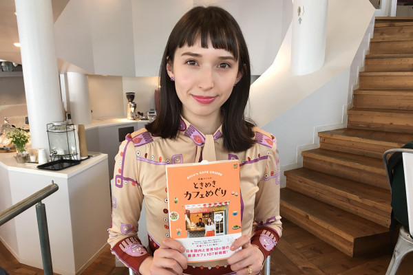 セレブ系ハーフモデル・斉藤アリスがデイリーに通う優雅なカフェ3選