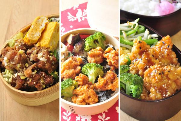 冷めてもおいしい「唐揚げ弁当」12レシピ! 20年4000食作り続けて編み出した黄金パターン