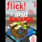 flick! digital (フリック!デジタル) 2017年5月号 Vol.67