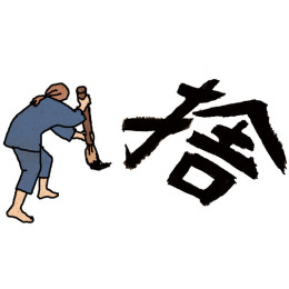 片づけるよりも捨てる! 片づけられない人が実践すべき、3つのルール【捨活】