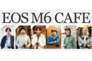 期間限定カフェ『EOS M6 CAFE』が渋谷シティラウンジにOPEN【4月20日~5月18日】