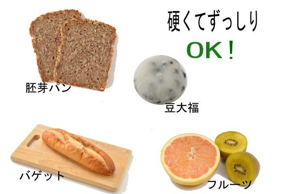 03_2_OK食材