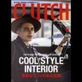 CLUTCH Magazine Vol.55