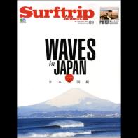 サーフトリップジャーナル 2017年6月号・Vol.89