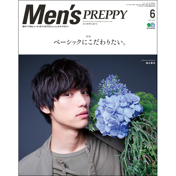Men's PREPPY 2017年6月号