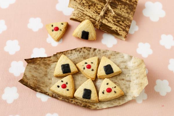 1200_cookie_0276