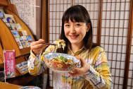 多聞恵美のうまいもんオカワリ!!「淡路島ツーリング!サンセットラインで生サワラ丼!」