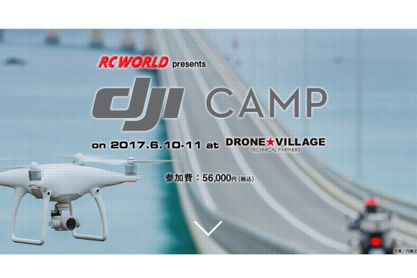 RC WORLD presents DJI CAMP