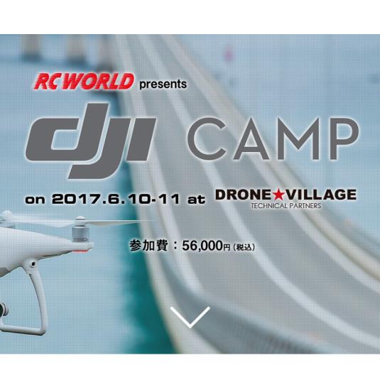 RC WORLD presents DJI CAMP