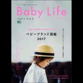 Baby Life 2017 Summer